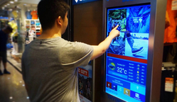 Interactive Kiosks from MINDSPACE DIGITAL SIGNAGE