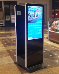 Rental Digital Signage from MINDSPACE DIGITAL SIGNAGE