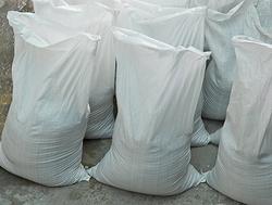 PP BAGS SUPPLIER IN ABUDHABI from ANWAR MAKKAH GENERAL TRADING L.L.C ( MAKKA PLASTICS )