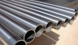 Monel Pipes & Tubes/ Pipe Fittings / Flanges from SHUBHAM ENTERPRISE