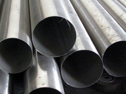 Stainless Steel Pipes & Tubes from KALPATARU METAL & ALLOYS