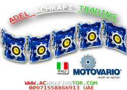 electric motors with gearbox in uae