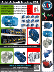 ADEL ACHRAFI TRADING EST . GEARBOXES ELECTRIC MOTORS WORM GEARBOX from ADEL ACHRAFI TRADING EST BRANCH 1