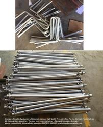 Lifting pins concrete barrier pins from AL JAZEERA BOLTS INDUSTRIES LLC