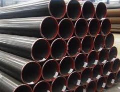 Carbon Steel Pipes from AAKASH STEEL