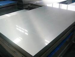 Titanium Plates from AAKASH STEEL