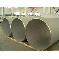 Nickel Alloys Tubes from STEEL FAB INDIA