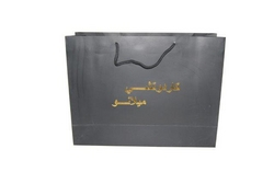 Paper Bag in uae from AL ZAYTOON GIFT BOXES IND L L C