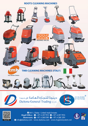 Floor Scrubbing Machines Suppliers In UAE