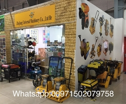 Building Equipment from UNIVPOWER MACHINERY