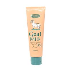 Argussy Goat Milk Facial Foam from NAJAFI COSMETICS CO. LLC