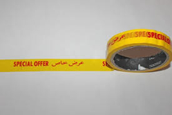 SPECIAL OFFER TAPE SUPPLIER IN UAE