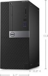 Dell OptiPlex 7040 Desktop - Intel Core i7-6700, 500GB, 4GB, DOS from DSR TECH COMPUTER TRADING LLC