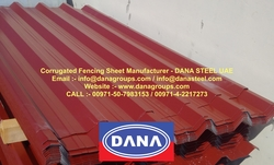 Aluminum Fencing in UAE from DANA GROUP UAE-OMAN-SAUDI