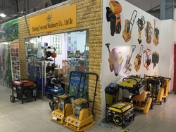 Construction Equipment And Machinery Suppliers in Gulf, UAE
