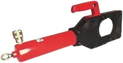 Hydraulic Cable Cutter supplier