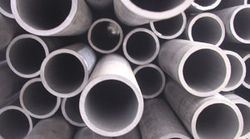Stainless Steel Seamless Pipes & Tubes from RATNADEEP METAL & TUBES LTD