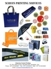 SCREEN PRINTING MUSAFFAH from CLEAR WAY BUILDING MATERIALS TRADING