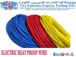 ELECTRIC HEAT PROOF WIRE from VIA EMIRATES EXPRESS TRADING EST