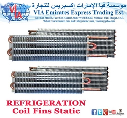 COIL FINS STATIC from VIA EMIRATES EXPRESS TRADING EST