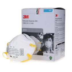 3M 8210 N95 DUST MASK Respirator from SKY STAR HARDWARE & TOOLS L.L.C