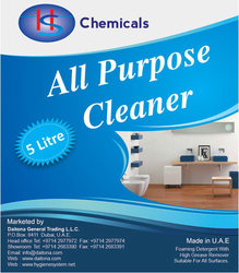 ALL PURPOSE CLEANER PRODUCTS IN UAE