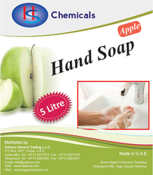 HAND SOAP DEALERS IN UAE from DAITONA GENERAL TRADING (LLC)