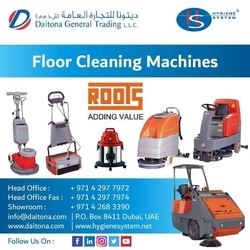 FLOOR CLEANING MACHINES IN UAE