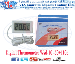 DIGITAL THERMOMETER in uae from VIA EMIRATES EXPRESS TRADING EST