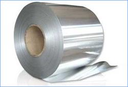 Mill Finish Aluminium Coil dealers in Dubai, UAE
