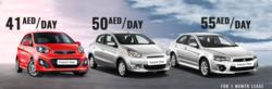 Future Star Rent Car in Dubai +971528288789