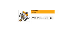 Circular saw suppliers in qatar from NINE INTERNATIONAL WLL