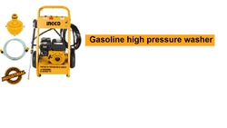 Gasoline high pressure washer suppliers in Qatar from NINE INTERNATIONAL WLL