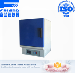 Asphalt ash analyzer from FRIEND EXPERIMENTAL ANALYSIS INSTRUMENT CO., LTD