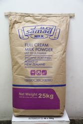 Milk Powder from ASIA & AFRICA GENERAL TRADING LLC