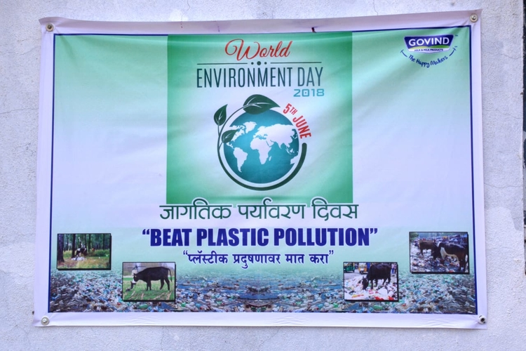 5th June World Environment Day 2018