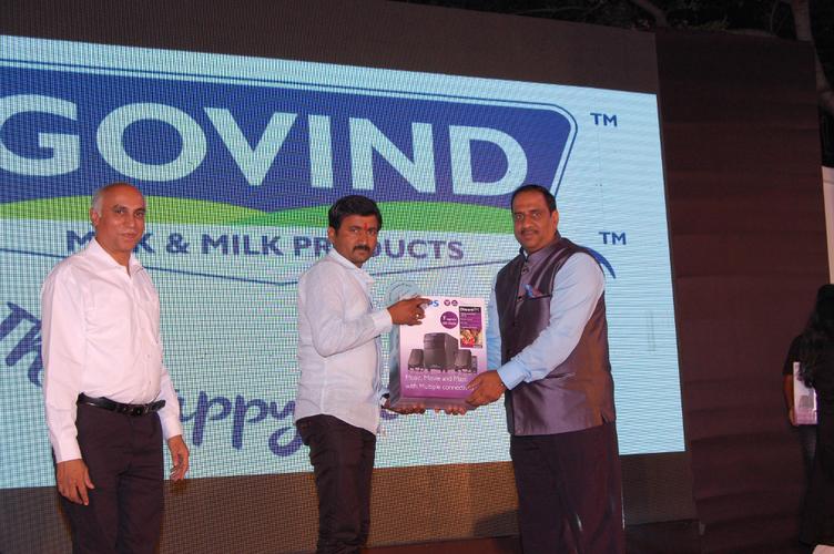 Govind Annual Prize Distribution Function