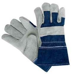 Leather Gloves suppliers in Qatar from RALEON TRADING WLL , QATAR / TELE : 30012880 / SAQIB@RALEON.ME