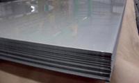 Steel Sheet from AMARDEEP STEEL CENTRE