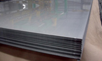 Steel plate from AMARDEEP STEEL CENTRE