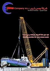Truck Crane Supply & Services