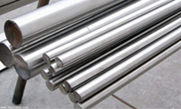 Bars, Rods & wires from AMARDEEP STEEL CENTRE