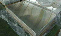 Monel Plates, Sheets & Coils from AMARDEEP STEEL CENTRE