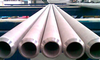 Nickel Alloy Pipes & Tubes from AMARDEEP STEEL CENTRE