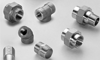 Nickel Alloy Forged Fittings from AMARDEEP STEEL CENTRE