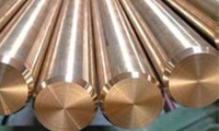Cu-Ni Bars, Rods & Wires from AMARDEEP STEEL CENTRE
