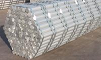 Aluminum Bars, Rods & Wires