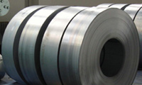 Carbon Steel Plates, Sheets & Coils from AMARDEEP STEEL CENTRE