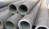 ASTM A 333 Gr 6 Low Temperature Carbon Steel Pipe & Tubes from AMARDEEP STEEL CENTRE