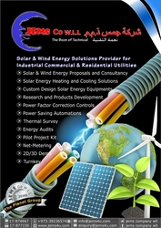 JEMS Solar & Wind Energy Projects and Proposals